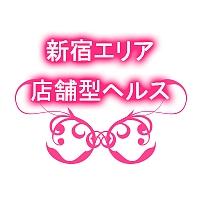 新宿エリアの店舗型ヘルス