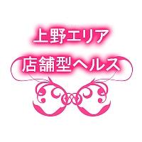 上野エリアの店舗型ヘルス