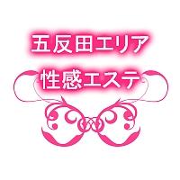 五反田エリアの性感エステ