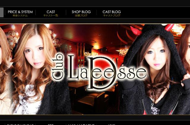 La Deesse