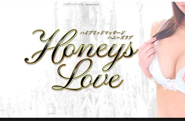 Honeys Love