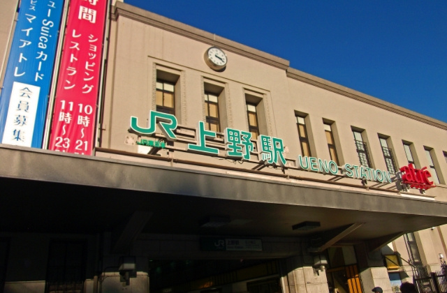 上野の風俗街について